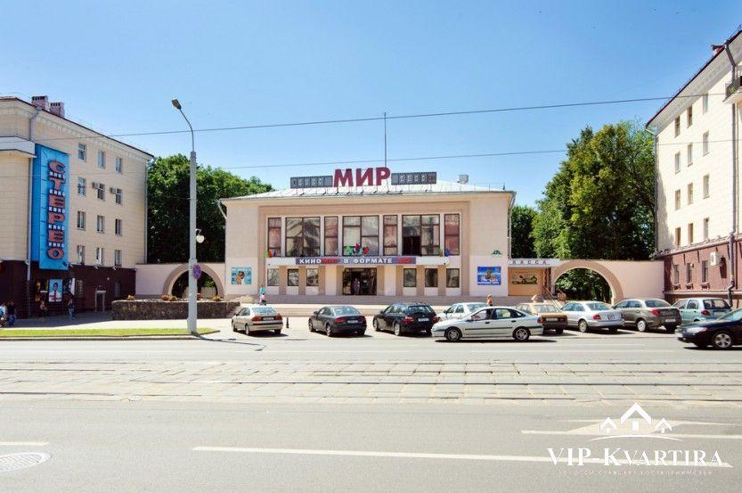 Квартира Румянцева, 15 посуточно в Минске