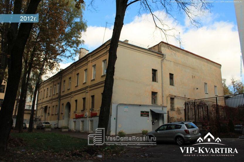 Квартира в Минске Ленина, 15а посуточно